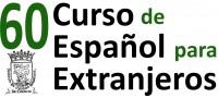 logo 60 CEPE 14